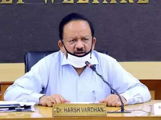 coronavirus: Coronavirus spread in India at dangerous level, the health minister Dr. Harshvardhan expressing concern & made a big statement | coronavirus: देशात कोरोनाचा फैलाव धोकादायक पातळीवर, चिंता व्यक्त करत आरोग्यमंत्र्यांनी केले मोठे विधान...