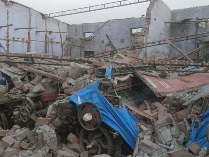 Loom factory collapses; Three workers were killed and three others were injured in the accident | धोकादायक यंत्रमाग कारखान्याची भिंत कोसळली; ढिगाऱ्याखाली दबून ३ मजुरांचा मृत्यू तर ३ जण जखमी