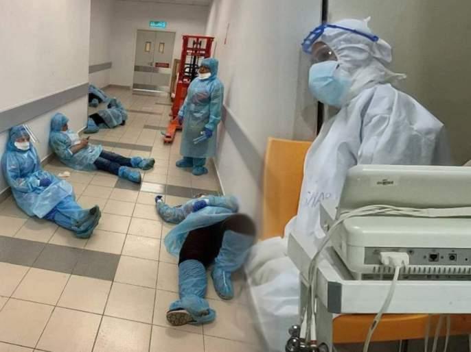 CoronaVirus Viral Photo : This twitter thread will show you dedication of doctors   CoronaVirus : हृदयद्रावक! रात्रंदिवस ड्यूटी करून थकलेल्या नर्सचा फोटो व्हायरल; ती पण माणसंच, आता तरी काळजी घ्या