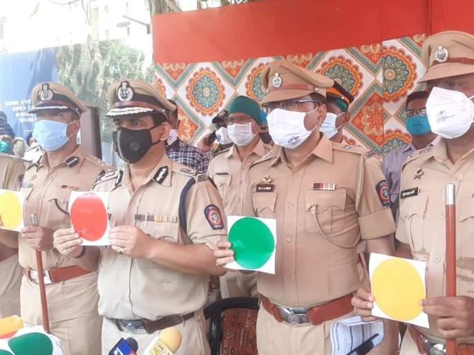 Colorcode will be strictly enforced by Mumbai Police from today | विनाकारण घराबाहेर पडू नका! कलर कोडचीमुंबई पोलिसांकडून आजपासून काटेकोर अंमलबाजवणीहोणार