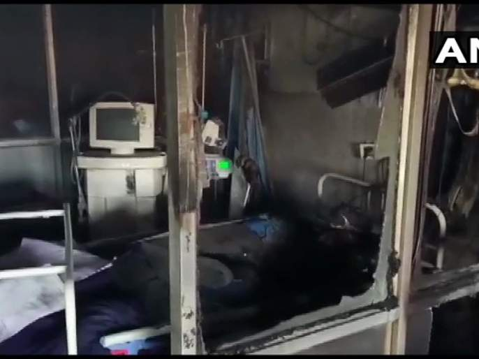 CoronaVirus Live Updates 5 dead in fire at rajdhani hospital raipur | CoronaVirus Live Updates : कोरोना रुग्णालयाच्या ICU मध्ये भीषण आग; 5 जणांचा मृत्यू
