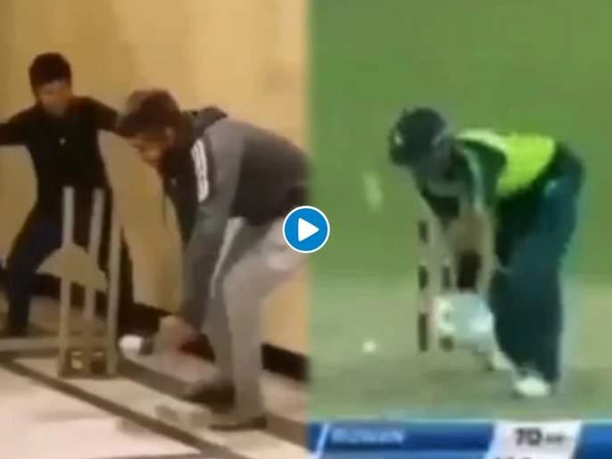 Shoaib Akhtar cites Babar Azam's example to prove street smartness of Pakistan cricketers   ... म्हणून पाकिस्तानी क्रिकेटर स्ट्रिट स्मार्ट; बाबार आजमचा Video पोस्ट करत शोएब अख्तरनं केला दावा!