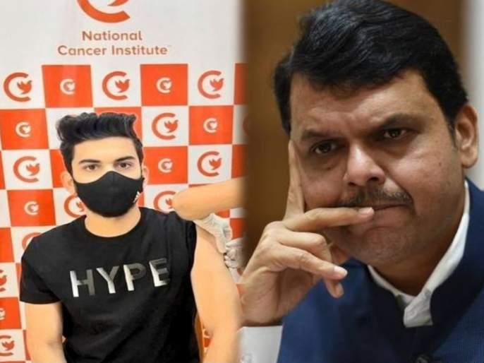 """BJP Keshav Upadhye Reaction Over Tanmay Fadnavis Covid Vaccination   """"तो' तन्मय तर फडणवीसांचा लांबचा नातेवाईक'; लसीकरणाच्या वादावरून भाजपा नेत्याचं प्रत्युत्तर"""