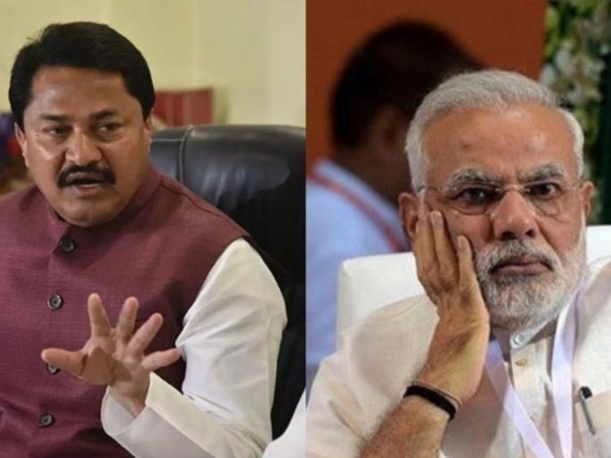 """Congress Nana Patole Slams PM Narendra Modi Over Corona Virus And Vaccine   CoronaVirus Vaccine : """"केंद्राने जनतेला वाऱ्यावर सोडले, राज्याने सोडू नये; वेळप्रसंगी कर्ज काढावे पण सर्वांचे लसीकरण करावे"""""""