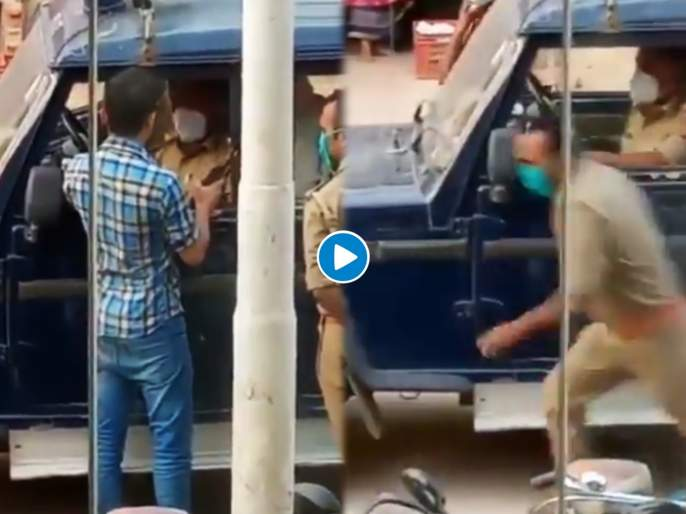 Man slapped inspector : Young man slapped sub inspector and ran away in kushinagar | Man slapped inspector : मास्क नव्हता म्हणून पकडला गेला; भर रस्त्यात पोलिसाला कानाखाली मारून फरार, पाहा व्हिडीओ