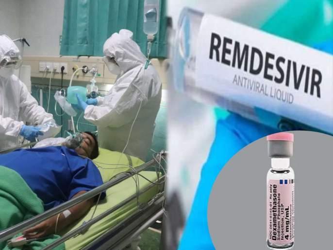 CoronaVirus News : lucknow city dexamethasone injection is as effective as remdesivir injection in covid-19 says expert lucknow   CoronaVirus News : कोरोनावर रेमडेसिविरसारखं प्रभावी ठरतंय हे स्वस्त औषध; हजारो रूपये खर्च करण्याआधी वाचा तज्ज्ञांचा सल्ला
