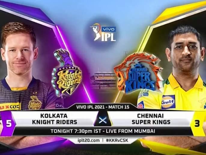 IPL 2021 : CSK vs KKR T20 Live : KKR have won the toss, CSK has rested Dwayne Bravo; Playing XI   IPL 2021, CSK vs KKR T20 Live : कोलकातानं नाणेफेक जिंकली, चेन्नईनं ड्वेन ब्राव्होला विश्रांती दिली; जाणून घ्या Playing XI