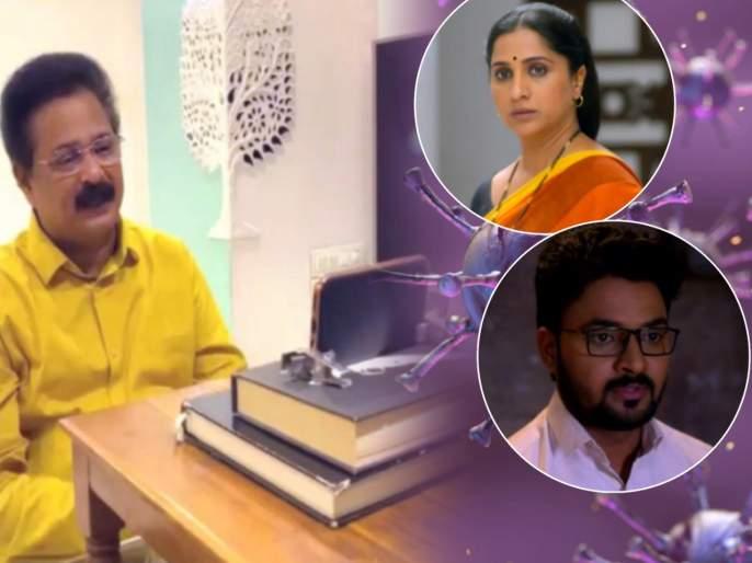 After Star Pravah Zee Marathi Serials Also Shoot relocated outside Maharashtra over Lockdown | होम मिनिस्टर Work From Home; झी मराठीच्या अन्य मालिकांबाबत घेण्यात आला महत्त्वाचा निर्णय