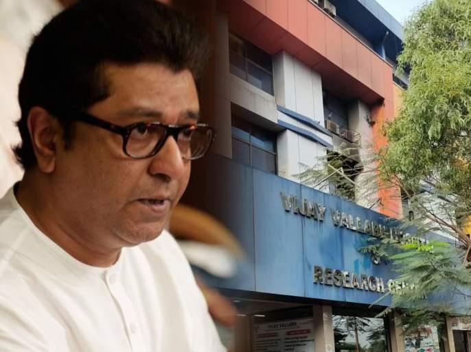 Virar Hospital Fire: 'In the current situation, there is stress on government agencies, it is accepted but ...' - Raj Thackeray | Virar Hospital Fire : 'सध्याच्या परिस्थितीत सरकारी यंत्रणांवर ताण आहे, हे मान्य पण...' - राज ठाकरे