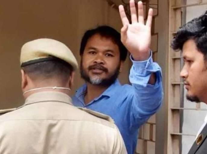 Akhil Gogoi, becomes first person to win election from jail in Assam; 85-year-old mother done campaign | आसाममध्ये जेलमधून निवडणूक जिंकणारे पहिले व्यक्ती ठरले अखिल गोगोई, 85 वर्षांच्या आईनं केला प्रचार!