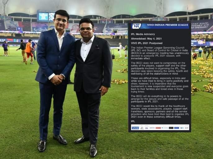 IPL 2021 : Time for players to go back to their families. BCCI will arrange secure and safe passage for their returns | IPL 2021, BCCI Official Statement : आयपीएलमधील सर्व खेळाडूंना घरी परतण्याची BCCIनं दिली परवानगी, आता पुढे काय?
