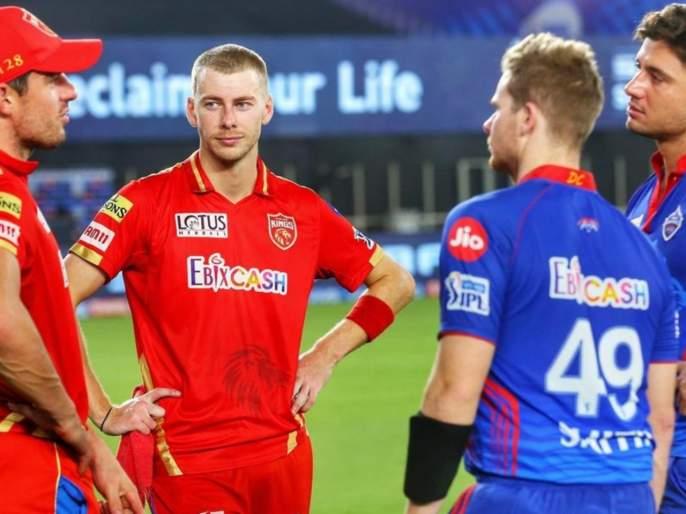 IPL 2021 Suspended : Australians involved in the IPL may not be able to travel home immediately, know reason | IPL 2021 Suspended : पॅट कमिन्स, डेव्हिड वॉर्नर, स्टीव्ह स्मिथ, ग्लेन मॅक्सवेल यांच्यासाठी आणखी एक वाईट बातमी!