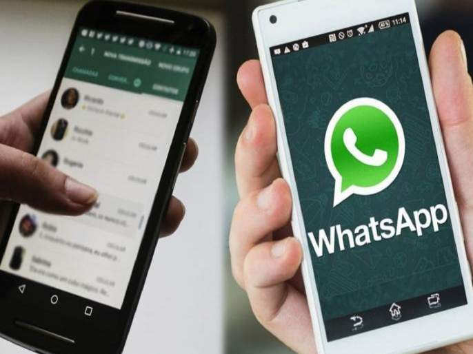 WhatsApps new privacy policy challenged in Delhi High Court | WhatsApp च्या नव्या पॉलिसीला उच्च न्यायालयात आव्हान; स्थगिती आणण्याची मागणी