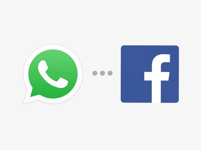 whatsapp gave detailed clarification on updated privacy policy | तुमचा डेटा फेसबुकसोबत शेअर होत नाही; नवीन पॉलिसीवर WhatsApp चे स्पष्टीकरण