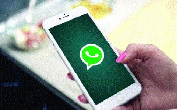 WhatsApp friendship robbed   व्हॉट्अॅपवरील मैत्रीने लुटले; बँड व्यावसायिकाला लाखो रुपयांना फसविले