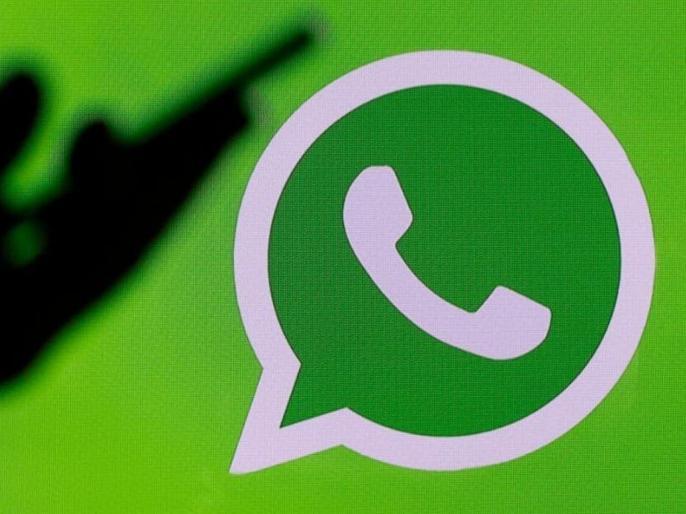 Withdraw proposed changes to policy Centre's letter to WhatsApp | धोरणातील प्रस्तावित बदल मागे घ्या, व्हॉट्सॲपला केंद्राचे खरमरीत पत्र