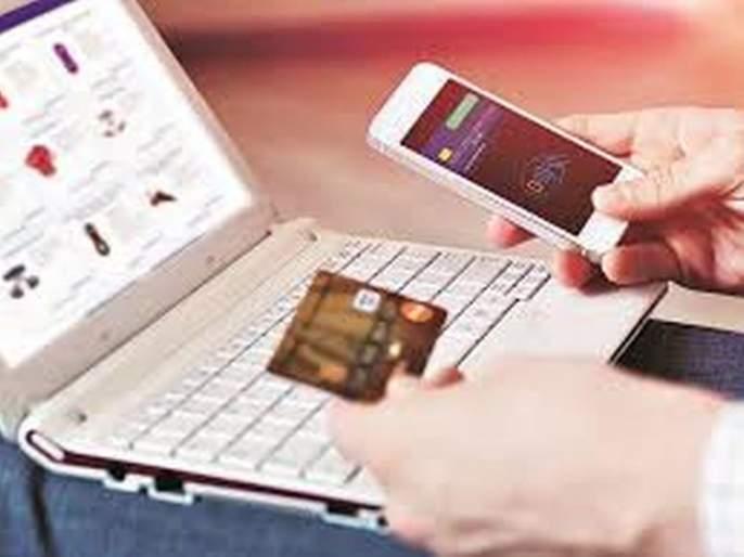 Withdraw money from woman's bank account through online purchasing   महिलेच्या बँक खात्यातून परस्पर रक्कमकाढली