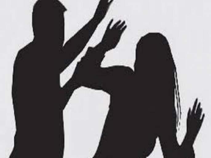 Husband Kick on stomach her pregnant women ; climax of superstition | पौर्णिमेला गरोदर राहिल्याच्या कारणावरून पतीने पोटावर मारल्या लाथा ; अंधश्रद्धेचा कळस