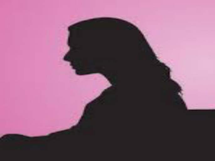 Molestation of a women by a video call | व्हिडिओकॉल करत महिलेचा विनयभंग
