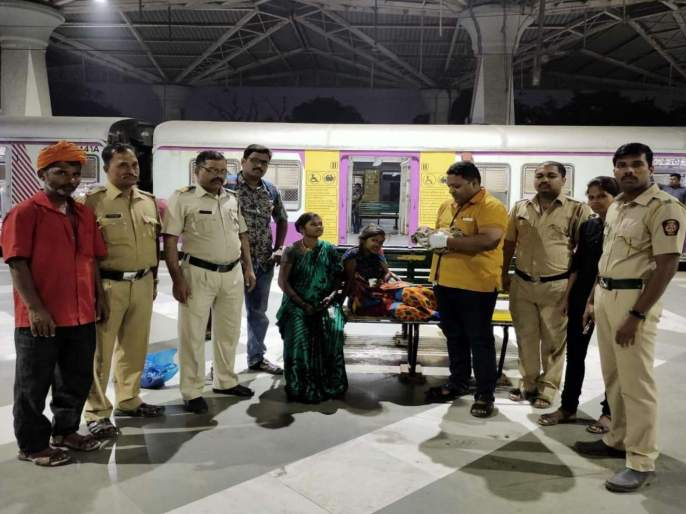 Female delivery at Panvel Railway Station | पनवेल रेल्वे स्टेशनवर महिलेची प्रसूती
