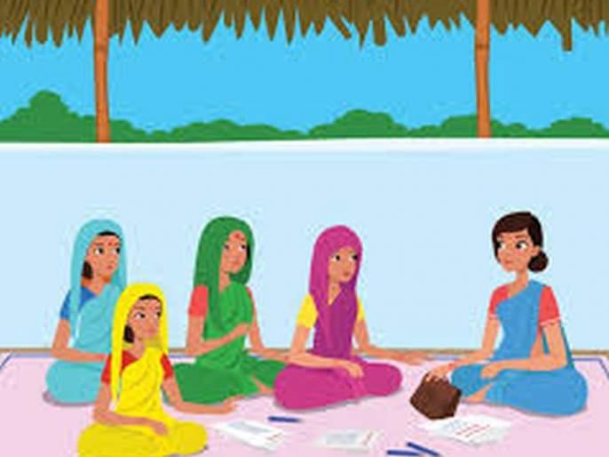 Due to the condition of three lakhs, the opportunity of women groups was lost! | तीन लाखांच्या अटीमुळे महिला बचत गटांची संधी हिरावली!
