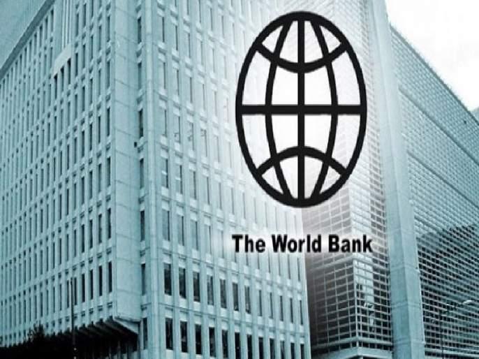 CoronaVirus: World Bank Approves 1 Billion Dollar Emergency Help For India To Fight Corona rkp   CoronaVirus : कोरोनावर मात करण्यासाठी वर्ल्ड बँकेकडून भारताला एक अब्ज डॉलर मंजूर