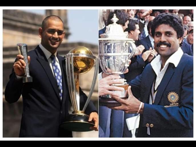 Team India is the only team to win a 60, 20 & 50-over World cup svg | World Cup विजयाबरोबर टीम इंडियाचा अजरामर विक्रम; जगात कुणालाच जमणार नाही असा पराक्रम