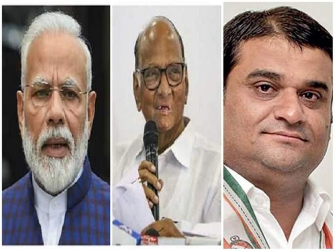 Pawar's fight against Modi and NCP's MLA support to bjp in gujarat   इकडं पवारांचा मोदी सरकारविरुद्ध लढा अन् तिकडं राष्ट्रवादीच्या आमदाराची भाजपला रसद