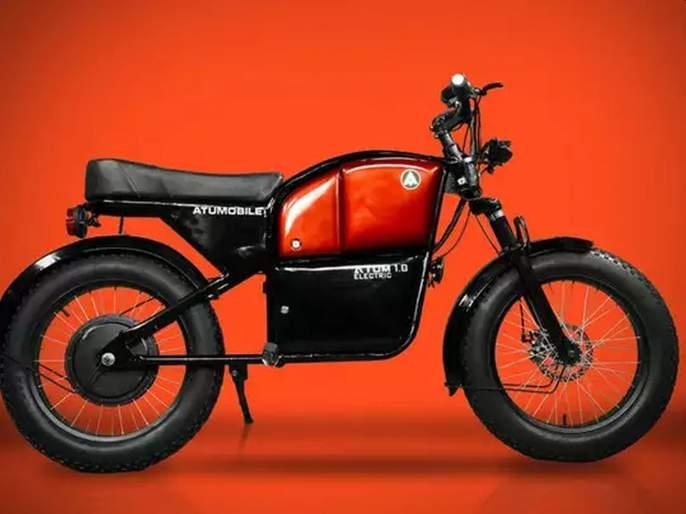 """Atumobile launch Atum 1.0 electric motorcycle; 7 rs for 100 KM Range   """"7 रुपयांत 100 किमी""""! हैदराबादच्या कंपनीने अॅटम बॉम्बच फोडला; मोटरसायकलची किंमत 50 हजार"""