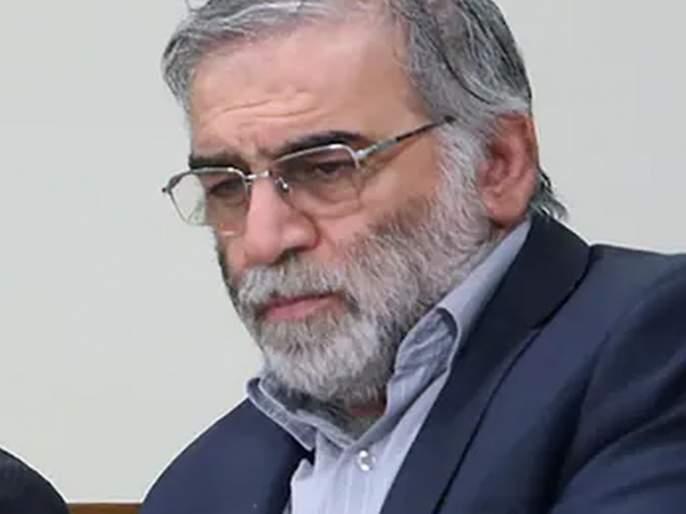 assassination of the Iranian nuclear scientist Mohsen Fakhrizadeh; allegations on   इराणी अणुबॉम्बच्या जन्मदात्याची दिवसाढवळ्या हत्या; इस्त्रायलला बदल्याचा इशारा