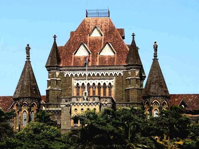 High Court slams Mahavikas Aghadi government | महाविकास आघाडी सरकारला उच्च न्यायालयाचा दणका