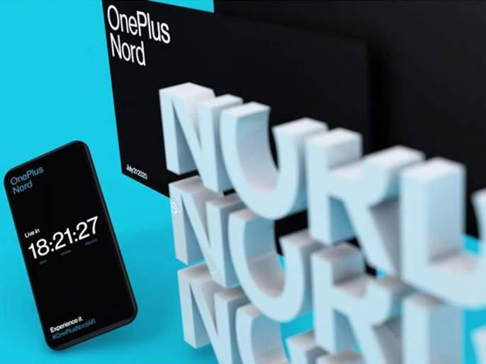OnePlus Nord features leaked; setup of 6 cameras in a cheap phone and much more   OnePlus Nord चे फिचर्स लीक; स्वस्त फोनमध्ये 6 कॅमेऱ्यांचा सेटअप आणि बरेच काही