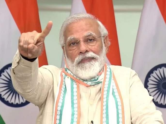 Honest taxpayers! Modi will make a big announcement tomorrow Transparent Taxation | ईमानदार करदात्यांनो तुमच्यासाठी! मोदी उद्या मोठी घोषणा करणार