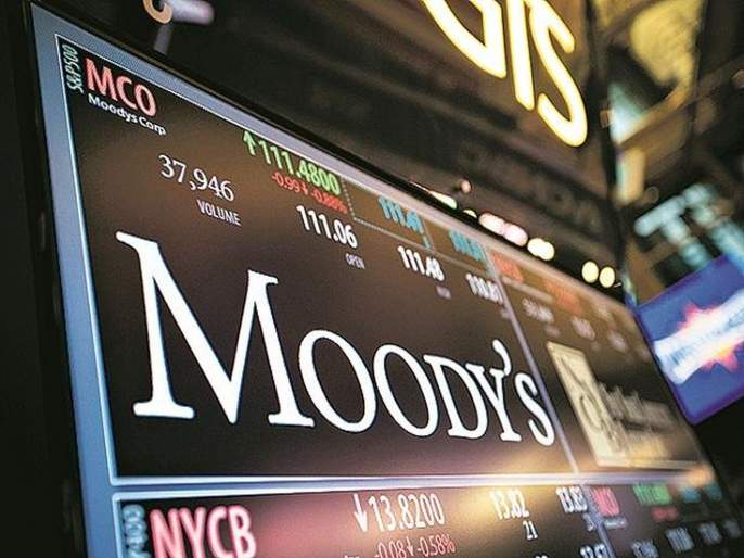 CoronaVirus: America, India in recession period; china gets good news: moody's report hrb | CoronaVirus: भारत, अमेरिकेवर मंदीची टांगती तलवार; तरीही चीनसाठी 'मूड' चांगला