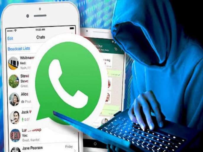 How to save from the harassment on WhatsApp? Learn tips and stay safe | WhatsApp वरील समाजकंटकांपासून कसे वाचाल? जाणून घ्या टिप्स अन् रहा सुरक्षित