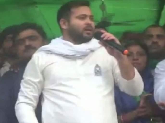 Rada on stage in front of Tejaswi Yadav; Jangalraj's video goes viral | तेजस्वी यादव यांच्या समोरच मंचावर राडा; जंगलराजचा व्हिडीओ व्हायरल