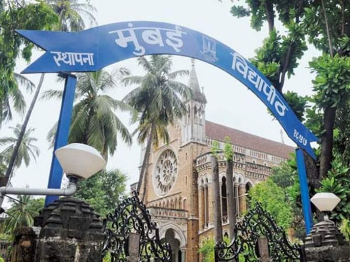 Practice questions, timetable announced by 42 departments of Mumbai University | मुंबई विद्यापीठाच्या ४२ विभागांकडून सराव प्रश्न, वेळापत्रक जाहीर