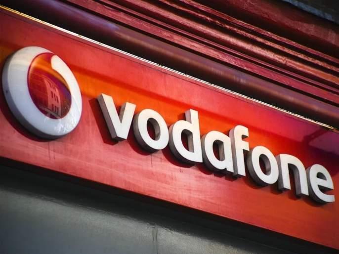 spamers calling, complaint and Vodafone took back | ...आणि वोडाफोन कंपनीने घेतले नमते