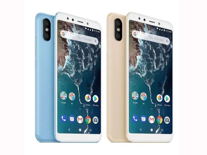 Arunachal Pradesh disappears from Xiaomi's Weather app, company responds after dispute escalates | Xiaomi च्या वेदर अॅपवरून अरुणाचल प्रदेश गायब, वाद वाढल्यावर कंपनीने दिलं असं उत्तर