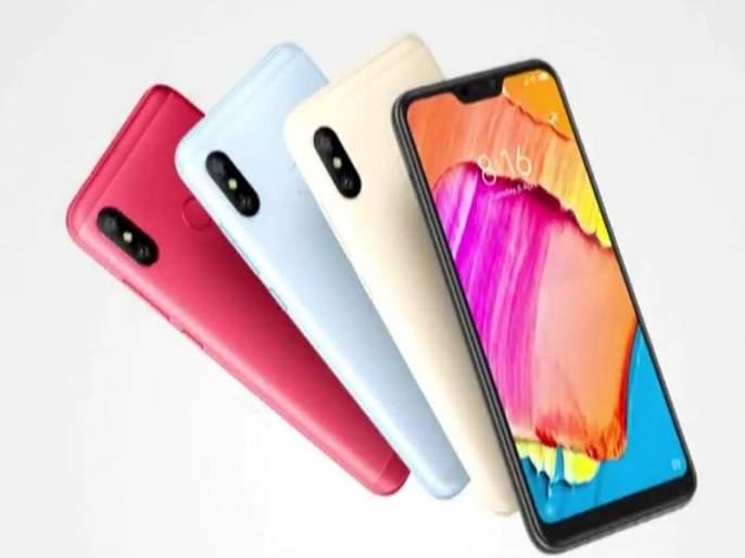 Xiaomi Redmi 6 Pro gets massive price cut in India for the first time | Redmi 6 Pro स्मार्टफोन पहिल्यांदाच झाला स्वस्त; जाणून घ्या किंमत...