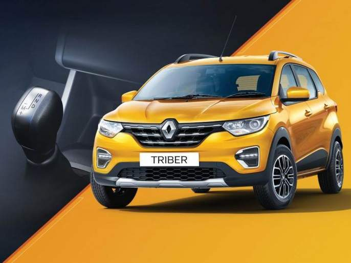 Seven-seater Renault Triber AMT launch; price start from 6.18 lakhs hrb | सात सीटर Renault Triber AMT लाँच; जाणून घ्या किंमत