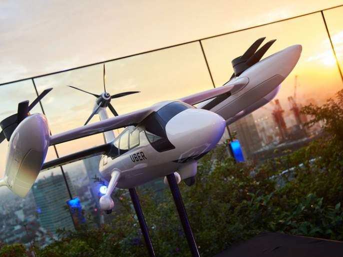 Uber In Talks With Central Government To Elevate Flying Taxi Regulations | Uber Air Taxi Project: वाहतूक कोंडीवर करणार मात; उबेर टॅक्सी देणार हवाई प्रवास?
