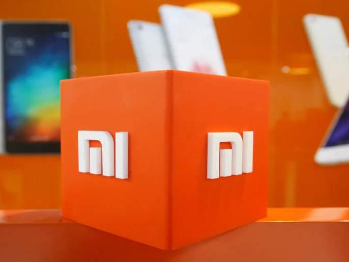 ISRO NavIC GPs technology to be introduced on Xiaomi's mobile; A big shock to Google HRB | Xiaomi च्या मोबाईलवर मिळणार ISRO चे तंत्रज्ञान; गुगलला मोठा धक्का
