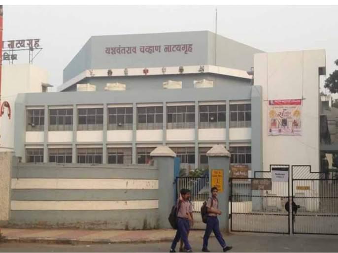 bag were stolen in yashwantro chavan theatre | नाट्यगृहांमध्ये सामान हाेतंय 'गुल'