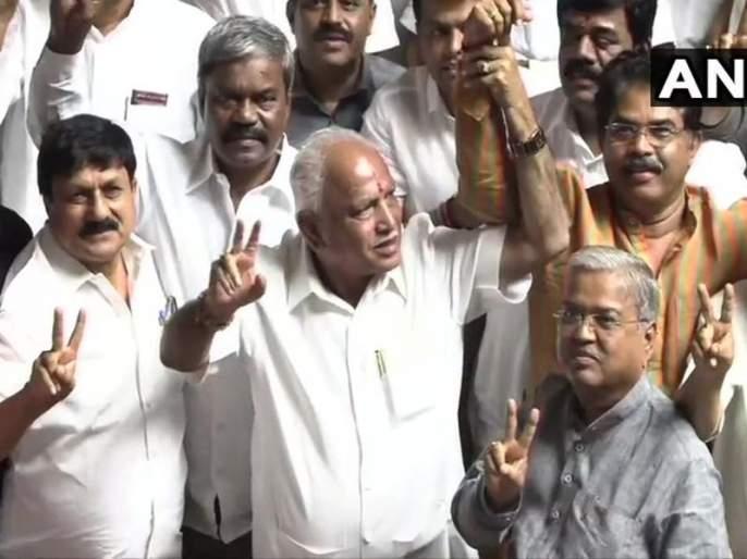 Lotus will open in Karnataka, soon Yeddyurappa will be CM next. karnataka vidhan sabha | भाजपाचे 'ऑपरेशन लोटस' यशस्वी, कर्नाटकात येडीयुरप्पांच्या नेतृत्वात 'कमळ' खुलणार