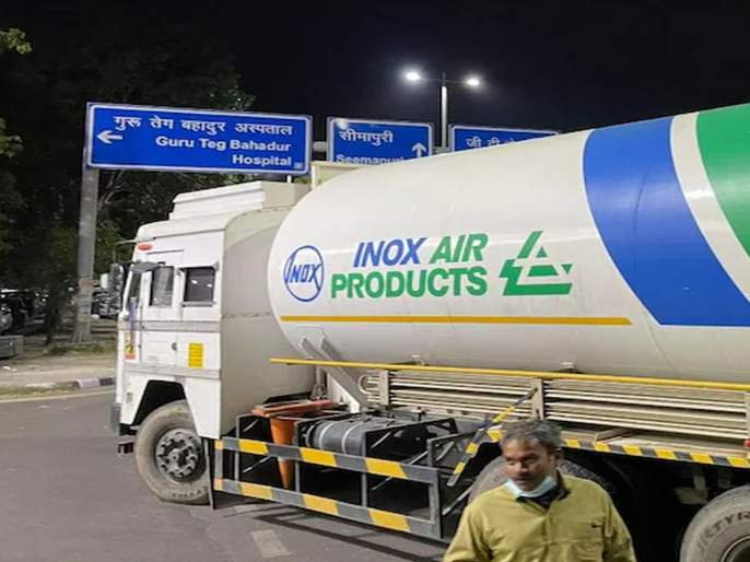 Responsibility for local administration of smooth transport of oxygen | ऑक्सिजनच्या सुरळीत वाहतुकीची स्थानिक प्रशासनावर जबाबदारी