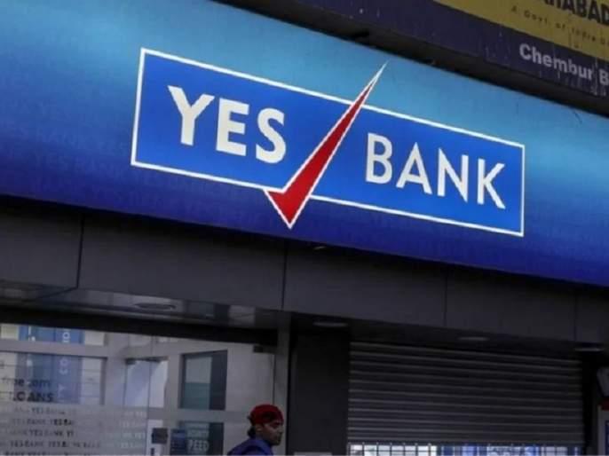 Yes Bank scam: Bail of Wadhwan brothers rejected | येस बँक घोटाळा : वाधवान बंधूंचा जामीन फेटाळला