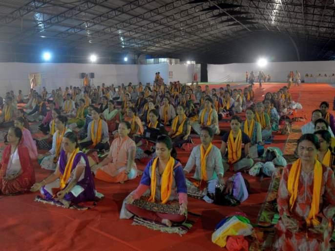 The yoga practice experienced by yoga practitioners during Bharat Yoga Yoga Festival | भारत योग यात्रा योगोत्सवात योगाभ्यासकांनी अनुभवली योगनिद्रा