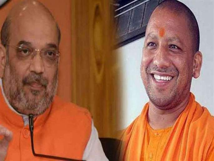 lok sabha election 2019 Amit Shah phone call morning Yogi Adityanath | प्रचारकाळात सकाळी 6 वाजताच अमित शहांचा फोन यायचा : योगी आदित्यनाथ