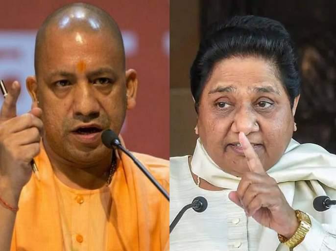 Political leaders shock; Prohibition on Yogi, Mayawati | राजकीय नेत्यांना झटका; योगी, मायावतींवर प्रचारबंदी
